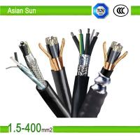 Buy cheap 0.6/1KV Copper/Aluminum Conductor XLPE Insulated Power Cable from wholesalers