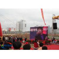 Buy cheap P6 outdoor full color led display cabinet 768*768mm waterproof rental led cabinet p6 outdo product