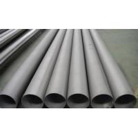 Buy cheap 316 2Mm Thickness Seamless Stainless Steel Pipe Small Diameter For Water System product