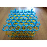 Buy cheap Plastic egg tray product for incubator or transferring product