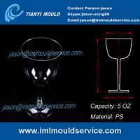 Buy cheap Disposable Wine Glasses and cup mould with Clear 5.3oz/plastic wine cups without lids mold product