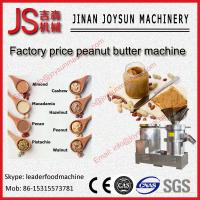 37kw Stainless Steel Peanut Butter Machine , Grain Processing Equipment