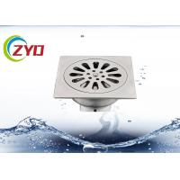 Buy cheap Deodorant Square Shower Drain , Plasitc Seal Light Floor Drain Replacement from wholesalers