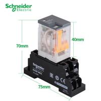 Buy cheap Industrial Control Electromagnetic Relay Plug In RXM2 8 14 Pin 6A 3A Coil 12V 24V 230V product