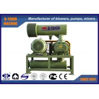 Buy cheap 60-100KPA Roots Rotary Lobe Blower , Pneumatic Low Noise Aeration Air Blower product