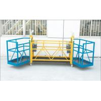 Buy cheap 2m 2.5m 3m 2kw Window Cleaning Platform for 500kg 630kg Loading Capacity product