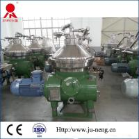 Buy cheap Centrifuge Solid Liquid Separation Disc Oil Separator High Rotating Speed product