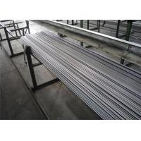 Buy cheap 304L 304 Stainless Steel Round Bar Diameter 4.7mm - 100mm Anti Corrosion product