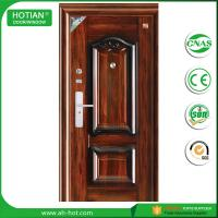 Buy cheap water proof steel door entrance metal door latest main gate designs product