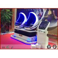 Buy cheap Interactive Cabin Motion System 9D VR Cinema / Movie Theater With Gun Shooting Games product