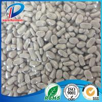 Buy cheap 80% and 75% Absorb water masterbatch/Drying agent masterbatch product