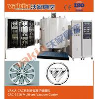Buy cheap Vertical Batch Coating Vacuum Metalizing Equipment Deposition System For Car Logo product