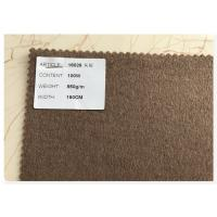 Double Sided Soft Wool Fabric , 100w Soft Crispy Wool Coating Fabric With Coffee Brown