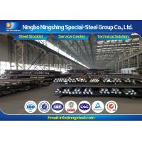 Buy cheap Bearing Steel Solid Bar 100Cr6 / 52100 / GCr15 / SUJ2 For Rollers / Rings product