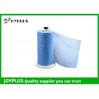Buy cheap Easy Wash Personalized Non Woven Cleaning Cloths With Holder 20X40CM product