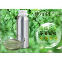 China Peppermint Leaves Natural Essential Oils Menthol For Aromatherapy / Confectionery on sale