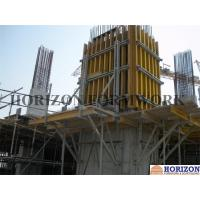 Buy cheap High Efficient Jump Form Formwork System Crane Lifted Steel Raw Material product