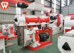 China SZLH350 Poultry Pellet Mill Machine 5 Ton Per Hour Feed Pellet Production Line on sale