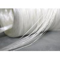 Buy cheap Assembled Glass Fiber Roving Fiberglass Yarn Fast Wet Out Easy Roll Out product