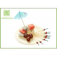 China Baby Shower Umbrella Cake Topper , Multi - Colored Flag Cupcake Toppers Printables wholesale
