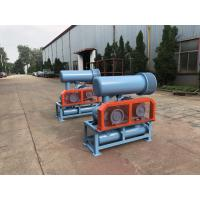 Buy cheap Three Lobe Rotary High Pressure Roots Blower , Roots Type Blower High Efficiency product
