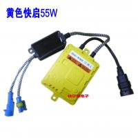 Buy cheap yellow HID ballast 55W slim ballast luces de xenon fast start working car light from wholesalers