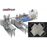 Buy cheap MK-290-2 New Model High Output Non-Woven Mask Making Machine (Double Out) product