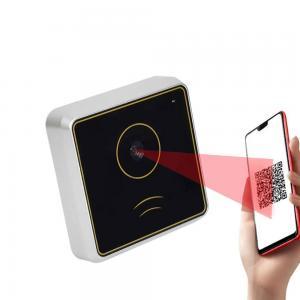 Buy cheap Digital Qr Code Access Control Reader Mifare Card Reader Wiegand 26 product