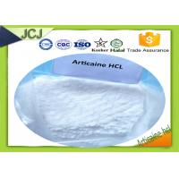 Buy cheap CAS 23964-57-0 Local Anesthetic Agents Articaine hcl Anti Inflammatory Drugs product