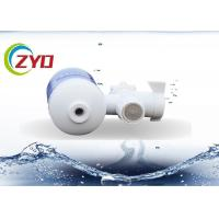 Buy cheap Multi Filters Faucet Water Purifier Transparent Color BPA Material product