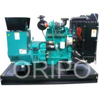 Buy cheap 40kw generator diesel with 4-stoke diesel engine generator and three phase from wholesalers