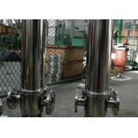 Buy cheap Durable Industrial Water Filtration Equipment For Beverage / Foodstuff Filter product