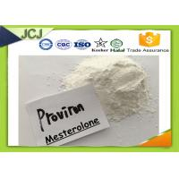 Buy cheap Mesterolone Proviron 50mg Anabolic Oral Steroids anti - estrogen For Muscle Gain CAS 1424-00-6 product