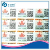Quality Adhesive  Paper Label With QR Code Stickers For Medicine / Shampoo At the Pharmacy for sale