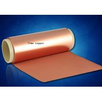 Buy cheap FPC Materials Flexible Laminate Copper Clad Foil With PI Film / Epoxy AD / Copper Foil Structure product