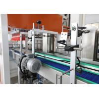 Buy cheap High Efficiency Shrink Packaging Equipment PET / Glass Bottle / Can Carton Packing Machine product