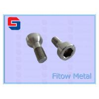 Buy cheap Titanium wheel lug bolt product