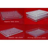 Buy cheap AS-400 Hole Fine Capsule Shell Filling Plate Pharmaceutical Manufacturing Equipment product