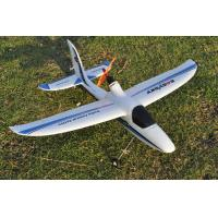 Buy cheap Mini 4ch 2.4Ghz EPO Brushless RTF Radio Controlled Ready to Fly RC Planes / Sport Plane product
