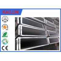 Buy cheap 6061 T5 Aluminum C Channel Track For Industry Architectural Material Customized Size product
