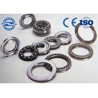 Buy cheap Tapered Roller Thrust Bearings , Thrust Roller Bearing 51116 For Vertical Pumps from wholesalers