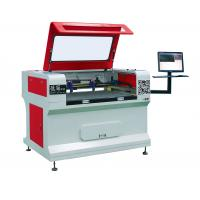 Quality Small Leather Etching Machine Biaxial Asynchronous for sale