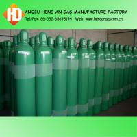 Buy cheap industrial grade hydrogen gas product