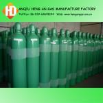 Buy cheap gas de hidrógeno industrial del grado product