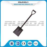 Buy cheap Square Nose Steel Spade Shovel 1.5-1.6kg , Long Handle Digging Spade Power Coated product