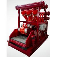 Buy cheap High efficiency drilling mud cleaner shaker used in oil drilling solids control product
