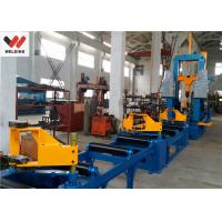 Buy cheap Factory Price Assembly Welding Straightening combined H beam machine product