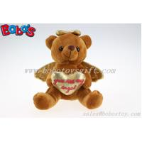 Buy cheap Wholesale Price Brown Plush Angel Bear Gift For Valentines Day product