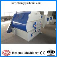 Buy cheap High processing factory price dual shaft paddle pet feed mixer with CE approved product