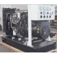 Buy cheap 150KVA Perkins Generator Fuel Consumption product